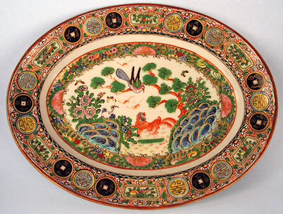 Fine Qing Dynasty Republic Chinese Platter Famille Rose