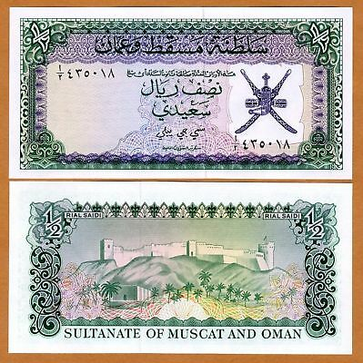 Muscat and Oman, 1/2 Rial Saidi, 1970, P-3 UNC > Scarce