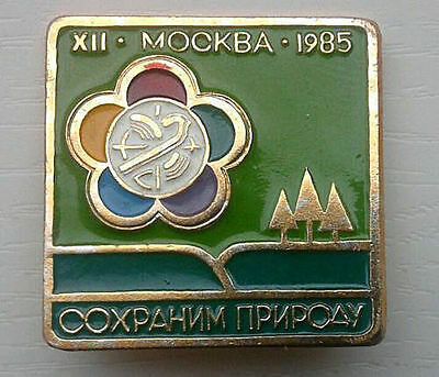 SAVE THE NATURE 1985 Moscow festival Russian ecology pin, dove
