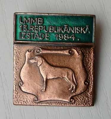 1984 Latvian Republic 13th DOG EXHIBITION - Soviet pin