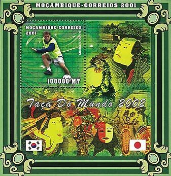 Mozambique 2001 Stamp, World Cup 2002, Football Sport 5