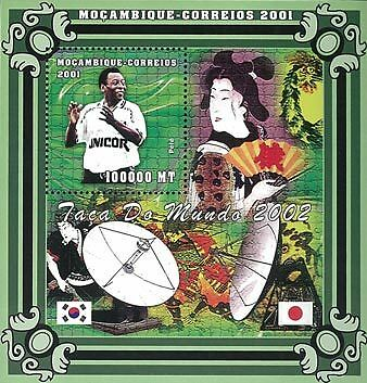 Mozambique 2001 Stamp, World Cup 2002, Football Sport 8