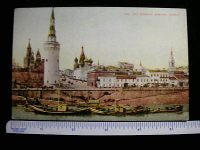 kremlin moscow russia  post card #4458