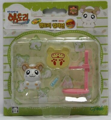 "Hamtaro Hamster Figure & Accessories Set - ""Nurse Ham (Nurse-Chan)"""