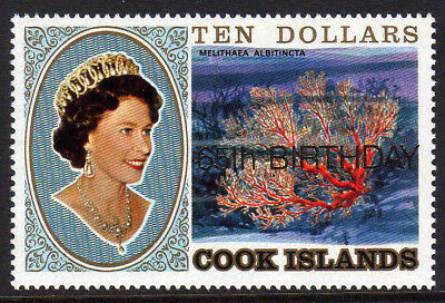 COOK IS.1991 65th BIRTHDAY SET SG 1255 MNH.