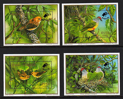 Cook Is.1990 'birdpex '90' M/sheets Ms 1253 Mnh.