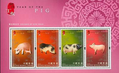 Hong Kong Stamp, 2007 Year of the Pig S/S, Zodiac