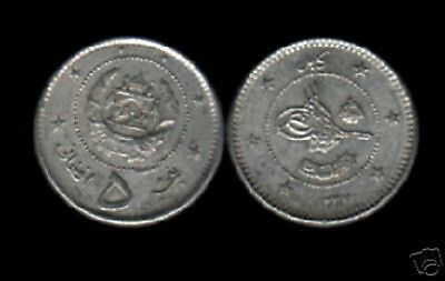 Afghanistan 5 Aghanis Km950 1958 Zahir Shah Used Afghani Currency Money Coin