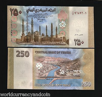 Yemen Arab Republic 250 Rials P35 2009 Minaret Mosque Unc Currency Money Note