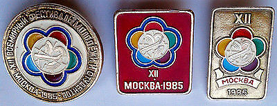 1985 Moscow Student Festival - 3 Soviet Russian dove of peace pins