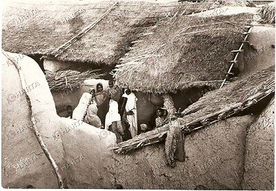 1978 WHO PHOTO Provide health care to people living in village *Foto MARSHALL