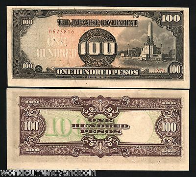Philippines Japan 100 Pesos P112 1943 Monument Jim Currency War Money Bill Note