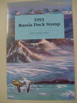 1993 Russia Duck Stamp Mint Collection