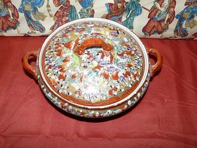 Thousand Faces Satsuma Style Immortal Decorated Covered Dish