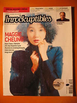 Les Inrockuptibles 457-Maggie Cheung,avec Clean,l'héroïne dIn the Mood for Love