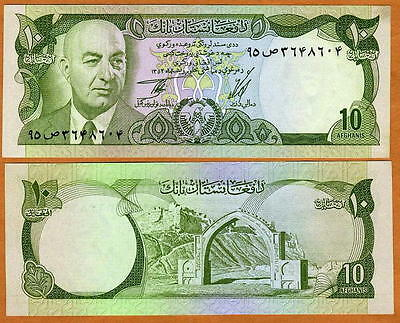 Afghanistan, 10 Afghanis, 1973 - 1978 issue, P-47, UNC