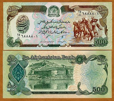 Afghanistan, 500 Afghanis, 1991, P-60c, UNC   Game of Buzkashi
