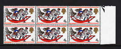 GREAT BRITAIN 1968 XMAS 4d RETOUCHED DAPPLES W142f MNH.