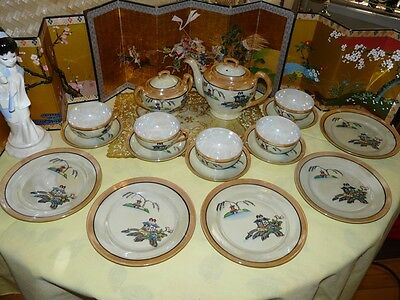 Lovely Japanese Lusterware Luncheon Service for FIVE