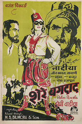 Sher-E-Baghdad 1946 Indian Poster