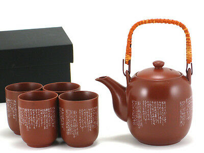 5 PCS. Japanese Chinese Tea Pot & Cups Set w/ Strainer, Authentic Made in Japan