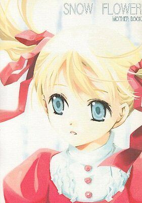 EarthBound (MOTHER 1) Doujinshi (Ana main) Snow Flower