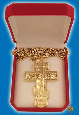 Orthodox Pectoral Engraved Cross Crucifix Gold Plated Orthodoxes Kruzifix Kreuz