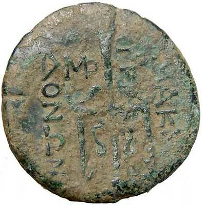 Macedonian Kingdom, AE23 Time of PHILIP V and PERSEUS