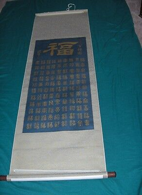 Vintage Asian Chinese Scroll Calligraphy Gold Characters Art Painting 103 Signed