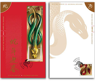2 x 2013 Chinese New Lunar Year of Snake Canada Post Stamp FDC First day cover