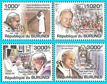 Burundi 2011 Stamp, BUR11308A Beatification of Pope John Paul II, Famous People
