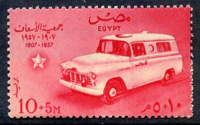 Stamp / Timbre Egypte N° 396 ** Secours D'urgence Voiture