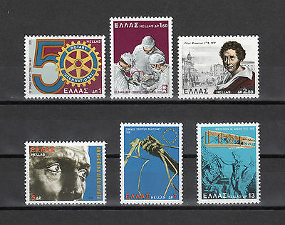 Greece 1978 Anniversaries And Events Mnh