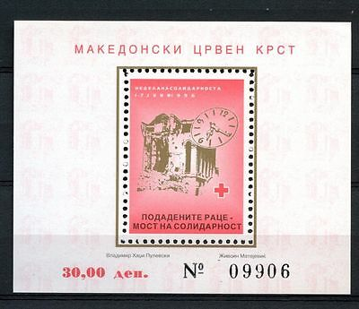 Macedonia 1996 Solidarity Week MNH M/S #A35196