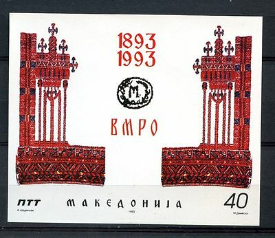 Macedonia 1993 SG#MS59 Revolutionary Org. MNH M/S #A34594