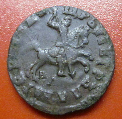 "Russia Kopek 1713 Peter 1 ""The Great""  RARE Original Patina  (KAE)"