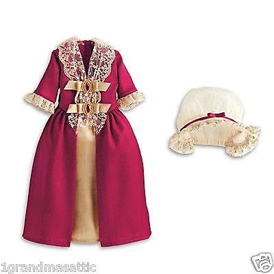 American Girl Felicity's Gala Gown NIB NRFB Cap Gold Jeweled Retired No Doll