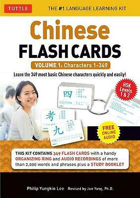Chinese Flash Cards, Volume 1: Characters 1-349: HSK Elementary Level: Volume 1