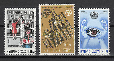 Cyprus 1976 Anniversaries And Events Mnh