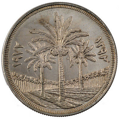 [#56335] IRAQ, Dinar, 1972, KM #137, MS(60-62), Silver, 40, 30.92