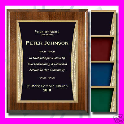 8X10 Custom Engraved Walnut Recognition Award Plaque St