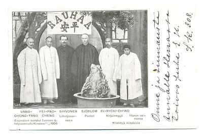 Finnish PC 1904 Baptism of Chinese Embassy in China Russian Imperial Stamp 1905