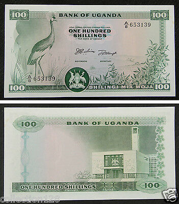 UGANDA Paper Money 100 Shillings 1966 AUNC