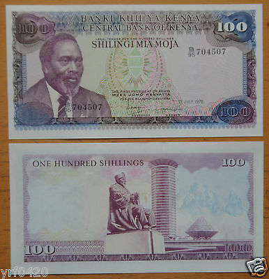 KENYA 100 Shillings Paper Money 1978 UNC