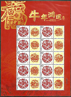 China 2009#1 New Year of the Ox Special Full S/S Zodiac Animal