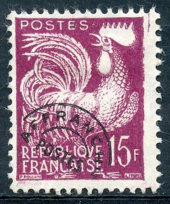 Timbre France Preoblitere Neuf Sans Gomme N° 112  Type Coq