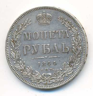 Russia Russian Silver Coin 1 Rouble 1844 SPB KB XF