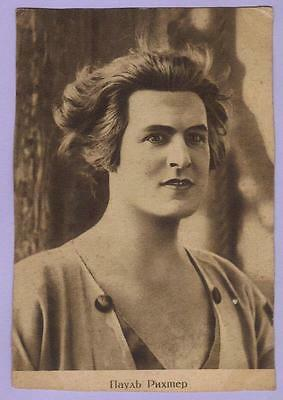 USSR RUSSIA OLD REAL PHOTO PC PAUL RICHTER (1887-1961) AUSTRIAN FILM ACTOR,1930s