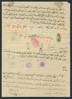 Palestine Original Document With Courts Fees & Revenues- (35522)