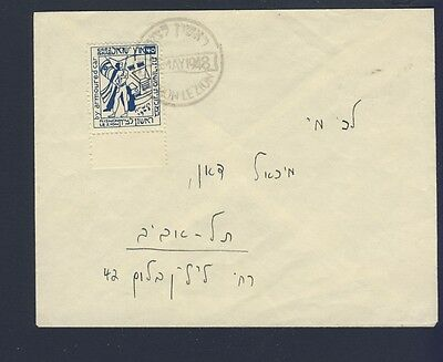 Palestine - Rishon Le Zion Cover Issued On Last Day Of British Mandate (35697)